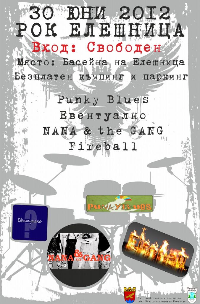 rock_eleshnica_poster-676x1024